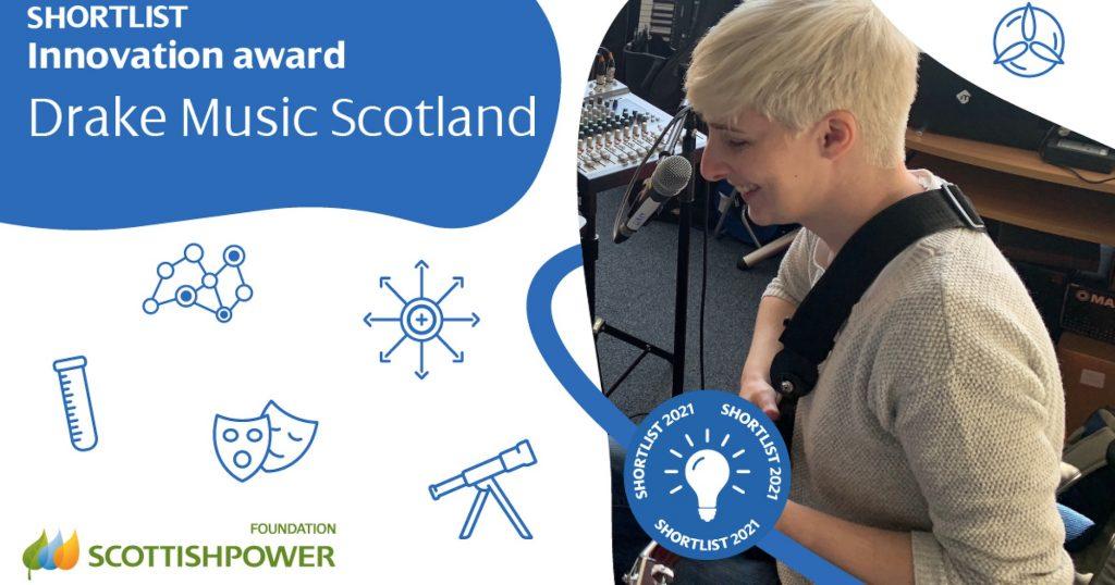 ScottishPower Foundation Innovation award